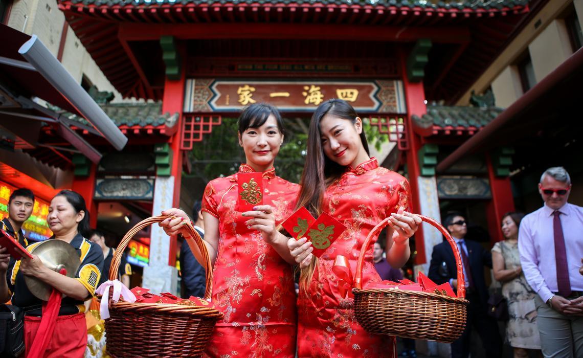 Trang phục tết Nguyên Đán của Trung Quốc